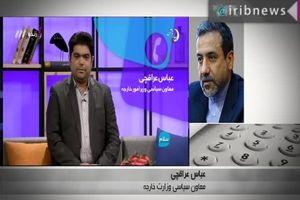 عراقچی: منتقدین در ماجرای افغانستانیها با اروپا هم نوا شدهاند!