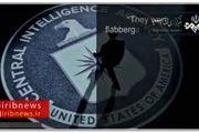 فیلم: انهدام شبکه «رُتیلهای سایبری آمریکا» توسط وزارت اطلاعات