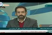 فیلم: جزئیاتی از زمین لرزه ۵.۷ ریشتری در آذربایجان غربی