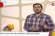 فیلم: واکنش مجری تلویزیون به تخریب آلونک ننه آسیه