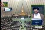 فیلم: انتقاد نماینده مجلس از روحانی: مسکن را نیافتنی کردید