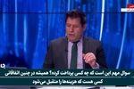 فیلم: هزینه ترور شهید فخریزاده بر دوش کدام کشور بود؟