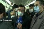 فیلم: متروی تهران به صرف کرونا!